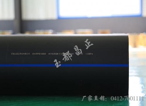PE(聚乙烯)管材